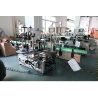 China 6000B/h - 80000B/h Self Adhesive Labeler Machine  Two Sets Labeling Heads on sale