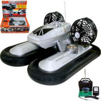R/C Hovercraft - Boat Model Number (RZH55973) Manufactures