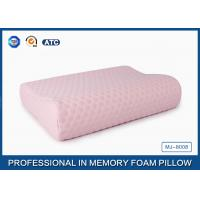 Contour child memory foam baby pillow to prevent near sightedness and nurse neck
