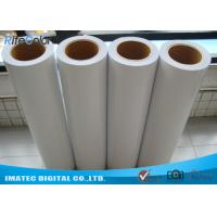 Display Inkjet Media Supplies Self Adhesive PVC Vinyl Water Resistant 60 x 3m rolls Manufactures