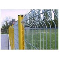 Custom PVC Welded Wire Mesh Fence 200mm x 50mm For road airport Manufactures