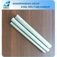 UL797 ANSI C80.3 electrical conduit China supplier made in China market Manufactures