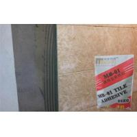 Bathroom Paper Tiles / Mosaic Tiles Adhesive High Bond Synthetic Tile Glue Manufactures