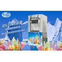 Cheap Low Energy Consumption Soft Serve Freezer with R404A / R22 Refrigerant , 1 Year Warranty for sale