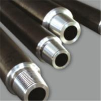 NON-MAGNETIC DRILL COLLAR Manufactures