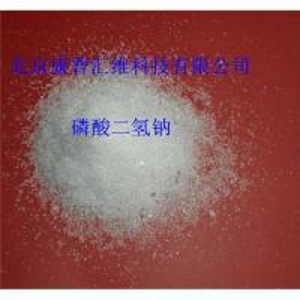 China A sodium phosphate on sale
