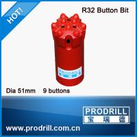 R32 51mm threaded percussive bits 9 buttons for quarry&mining Manufactures