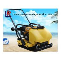 China CE 5.5HP Gasoline Honda Wacker Plate Compactor / Vibro Compactor Machine on sale