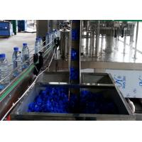 China 1000ml 5000 Bottled Fresh Pasteurized Small Milk Processing Plant SUS304 on sale