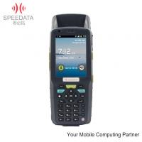 Buy cheap GPRS / Wifi / GPS / GSM LF RFID Reader with Camera , Visible Daylight Screen from wholesalers