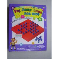 Peg Jump Game(Toy, Game) Manufactures