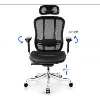 Revolving Modern Leisure Chair Black Color Ergonomic Design For Back Support Manufactures