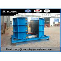 High Frequency XZ Series Concrete Manhole Forms Easy Operation Manufactures