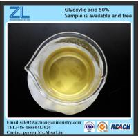 China Glyoxylic Acid used in Fine Chemicals industries on sale