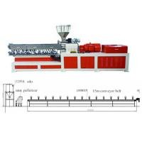 Plastic Double Screw Extruder Machine Conveyor Belt Pelletizing Without Water Manufactures