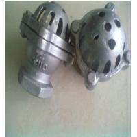 Cheap SS 316 Foot Valve DN80 PN6 Threaded End Use On Bottom Of The Tank for sale