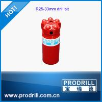 R25 33mm 6 buttons dome standard for quarry and mining Manufactures