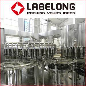 China Supplier Bottled Juice Turned-up Bottle Sterlizer Manufactures