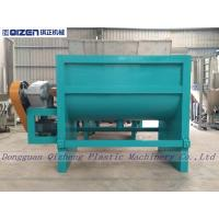 China Horizontal Industrial Chemical Mixing Machine For Feed And Paint 2000KGS on sale