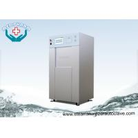 Cheap Fully Jacket SUS304 Chamber Autoclave Steam Sterilizer For Garment for sale