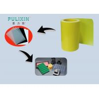 Buy cheap Matte High Impact Polystyrene Plastic Sheet Roll for Thermoforming from wholesalers