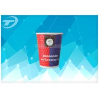 China Disposable Food Grade 8 Oz 10 Oz 12 Oz Paper Cups Double Wall on sale