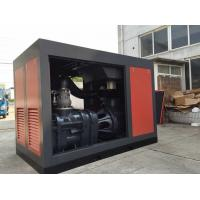 37KW Rotary Water Lubricating Oil Free Screw Air Compressor for Textile Machinery Industrial Air Compressor Manufactures