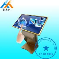 Dustproof Waterproof Digital Signage For Bookstores , Network LCD Advertising Display Manufactures