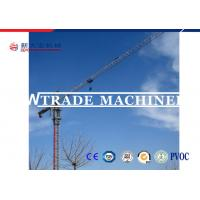 4 Ton Flat - Top Construction Tower Crane With Advanced Parts Qtz50 Series 5010 Top Slewing Cranes Manufactures