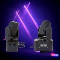 Buy cheap 10W CREE Mini LED Moving Head Stage Beam DJ Light from wholesalers
