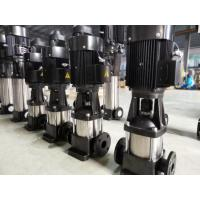 Inline Vertical Multistage Inline Pump AISI304 Impeller Fully Close Air Cooling Manufactures