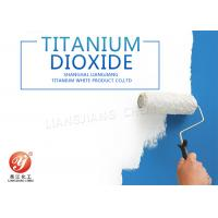 Cheap Excellent Tint Reducing Chloride Process Titanium Dioxide / Rutile Grade Titanium Dioxide Power for sale