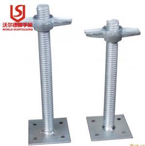 China Scafolding screw jack Scaffold System/scaffolds supplier/Factory price scaffolds supplier sales on sale