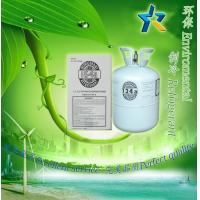 Refrigerant Gas R134a With Good Performance