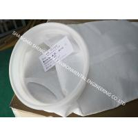 Lubricating Oil Micron Filter Bags Silicon Free Optional Sizes For Filter Vessels