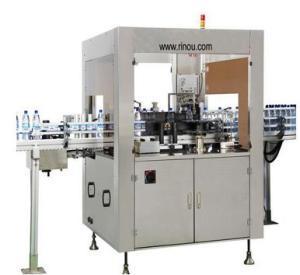 Hot Melt Glue Labeling Machine (OPP) Manufactures