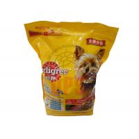 Buy cheap Pet Food Stand Up Zipper Pouch from wholesalers