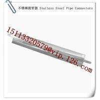China China Plastics Auxiliary Machinery Spare Part-Stainless Steel Pipe Connectors Manufacturer on sale