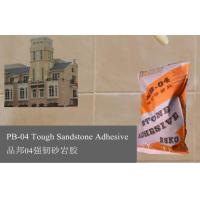 Kitchen Floor Tile Adhesive / Sandstone Glue / Waterproof pool tile adhesive Manufactures