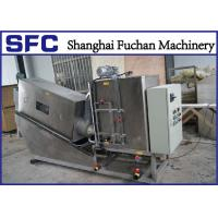 Industrial Wastewater Manual Screw Press Sludge Dewatering Equipment Multi Disc Manufactures