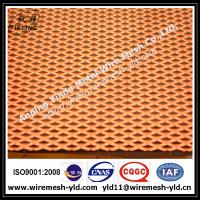 Colorful Ornamental & Decorative Expanded metal for wall facade Manufactures