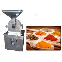 China Low Noise Spices Grinding Machine Glazed Turmeric And Chilli Powder Making Machine on sale