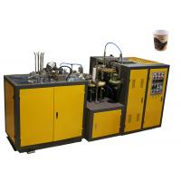 China Universal Paper Cup Maker Machine , Paper Cup Production Machine 24 Hours Running on sale