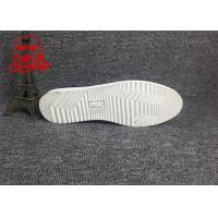 Buy cheap 10.1 PH Precipitated Calcium Carbonate Powder For Rubber Shoes 96.5 - 97% from wholesalers