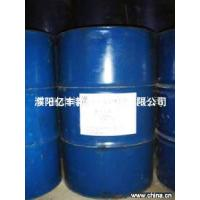 Cheap Chlorinated Paraffin -42 for sale