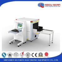 China Low Noise Parcel Inspection X Ray Luggage Machine Scanner With Tunnel 60*40cm on sale