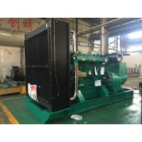 Quality 800KW / 1000KVA Yuchai 3 Phase Diesel Generator Water Cooled 1500RPM for sale