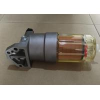 100% Sealing Diesel Fuel Water Separator Assembly Ensure Sufficient Burning Hydraulic Liquid Filtration Manufactures