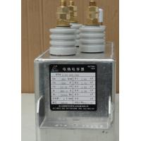 Electrical Induction Heating Capacitors / Compensation Capacitor Manufactures