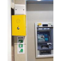 Red / Yellow SIP Call Box Built In Ringer For ATM / Bank Public Service